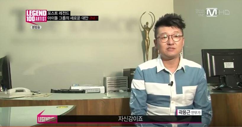 Mnet 레전드 100인