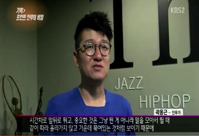 KBS2 연예가 중계
