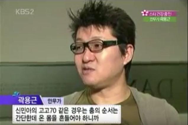 KBS2 감성매거진 행복한 오후