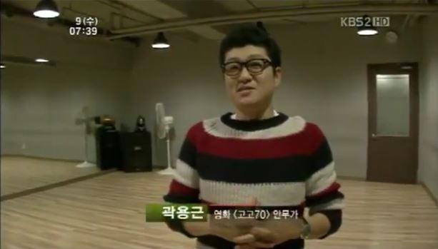 KBS2 생방송 오늘