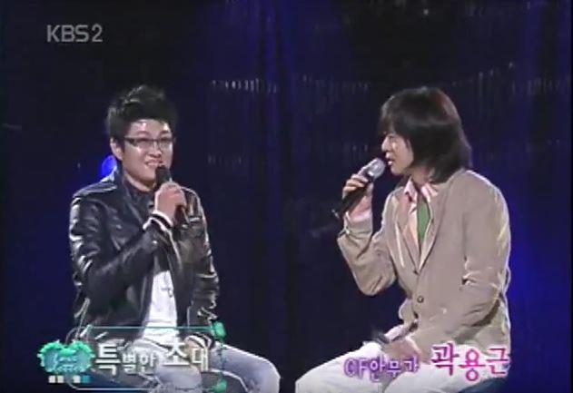 KBS2 윤도현의 러브레터