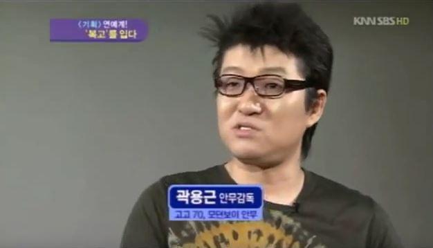SBS 한밤의tv연예 - 원장님 인터뷰-