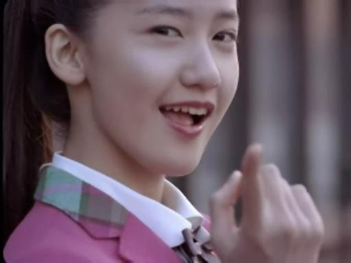 CF '엘리트' 윤아, SS501