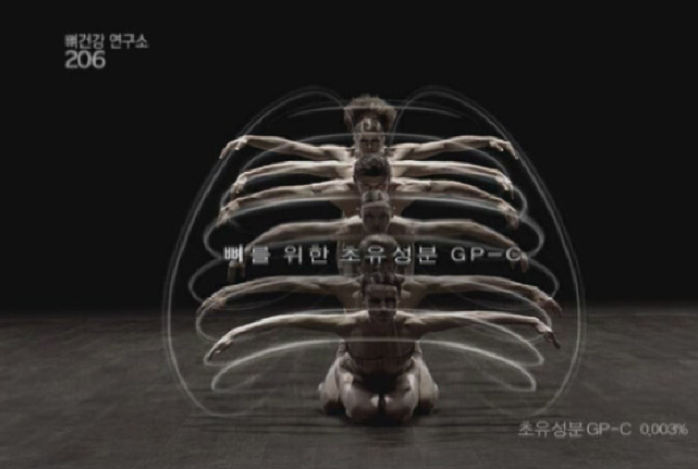 CF '남양유업' 호주시립무용단
