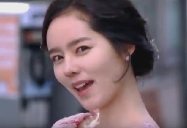 CF안무 '동아백화점' 한가인